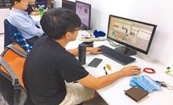 桃園學生暑假實習 職缺250個
