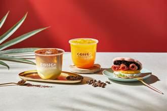夏天早餐更陽光!辣味珍珠貝殼刈包、黃金晨光飲衝擊味蕾