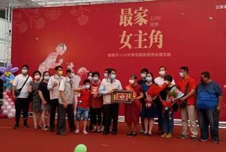 家人陪伴 玉井模範母親姚陳罔市開心接受市長表揚