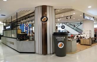 不堪住戶瘋狂檢舉 路易莎13年民生創始店被迫歇業