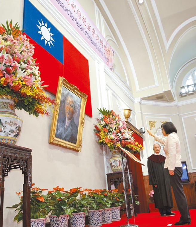 圖為2016年蔡英文宣誓就職中華民國第14任總統。(台北市攝影記者聯誼會提供)