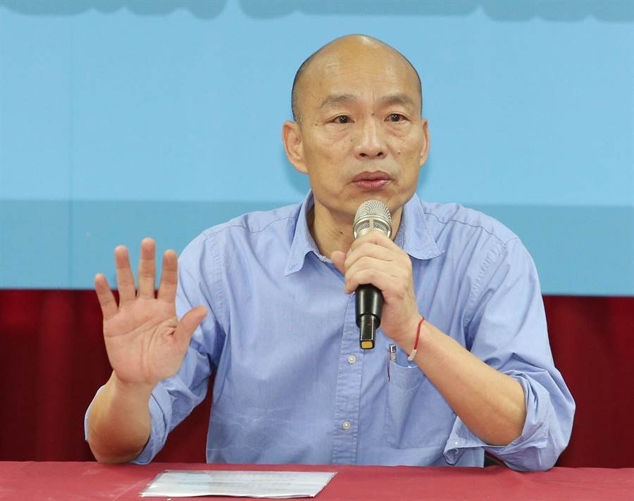 高雄市長韓國瑜。(中時資料照)