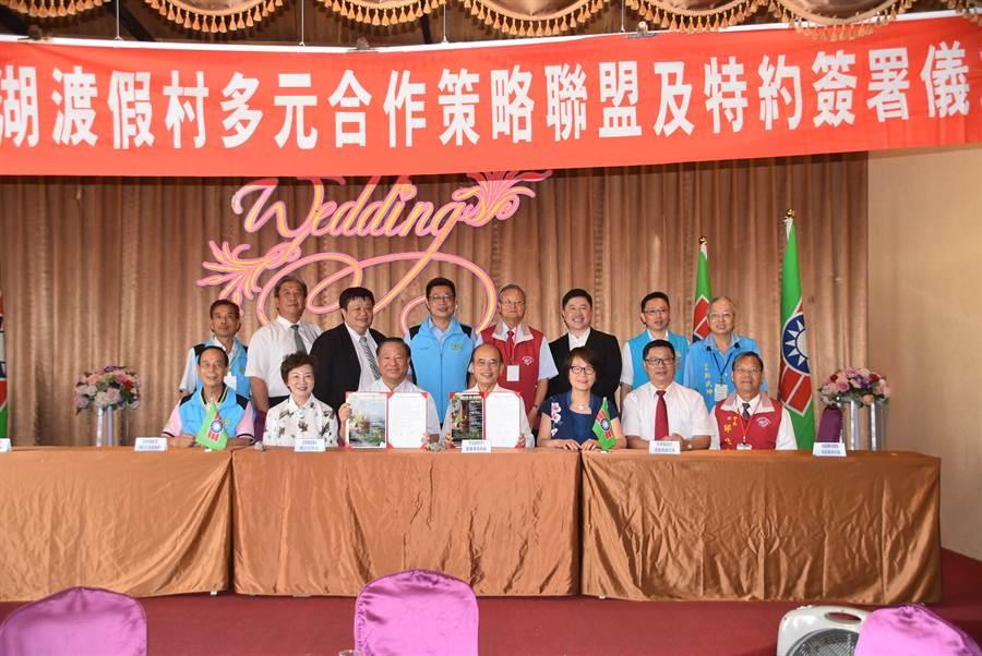 救國團9日與西湖度假村簽約成為多元合作策略聯盟。(救國團苗栗縣團委會提供/巫靜婷苗栗傳真)