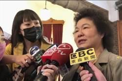 政院紓困引發混亂 陳菊:無法做到100分請多諒解