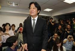 新任副總統賴清德警衛室代號 故鄉「萬里」為首選