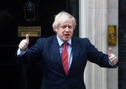 英國擬定新冠病毒5級警示系統
