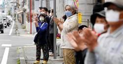 先救人還是經濟?政府民間不同調 日本高達76%是選這一