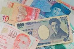 博鰲論壇:今年亞洲經濟世界占比將首度超過全球50%