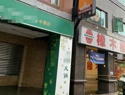 萬華火鍋餐廳疑排油煙管起火  現場疏散30人