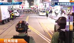 港示威者快閃多商場 港警控示威者違反限聚令