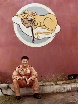 專訪》最後一位偵照大陸的飛官 前空軍副司令張延廷退役