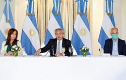 阿根廷可能倒債