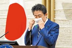日本的口罩經濟學