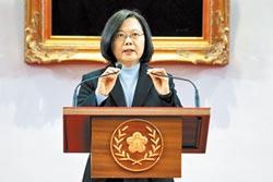 蔡就職vs.陸兩會 事件環環相扣 2020關鍵5月 決定台灣安危走向