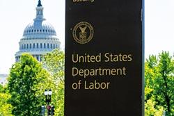 美國會致信逾50國 撐台參加WHO