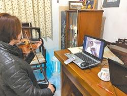 盧明欣陪學生 在家奏出新樂章
