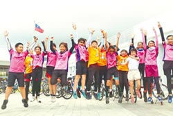 國小單車畢旅 111公里完騎
