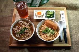 23美食饗》麻辣湯涮台灣溫體牛 好吃的不只是麵