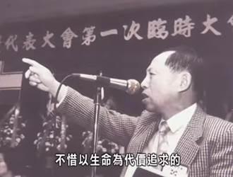傅正日記揭示 對蔣經國近距離觀察