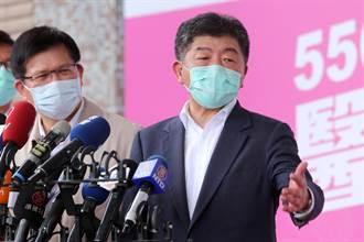 陳時中親臨灣聲樂團會場 全民線上齊唱《心向天明》向醫護及抗疫英雄致敬