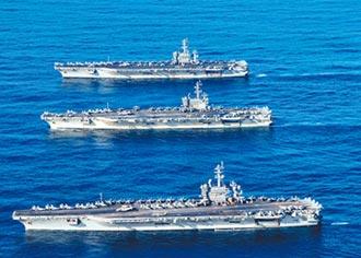 美3航母聚亞太 陸停訓備戰
