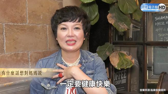 苗可麗回憶50年人生路 淚嘆「歲月催母老」(擷取自影片)