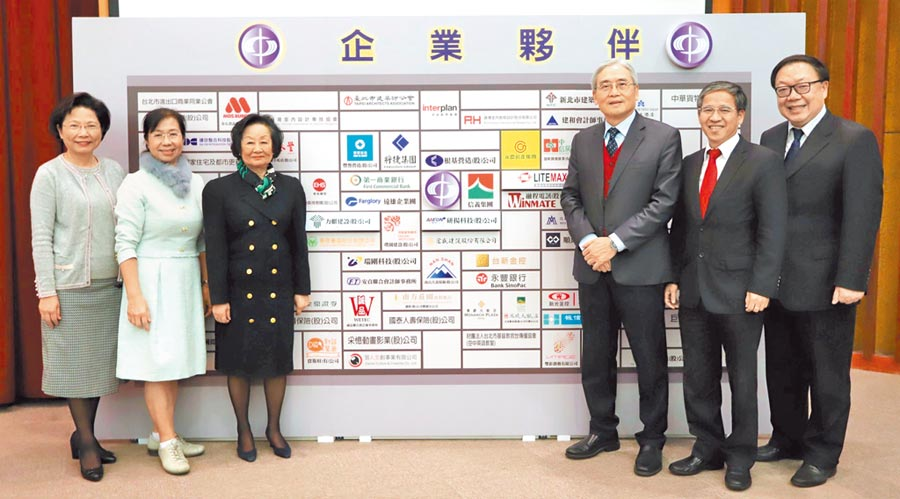 中國科大與研揚科技、力麒建設、晶達光電等企業產學合作。 圖片提供中國科技大學