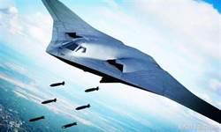 網傳解放軍試飛轟-20 解放軍空戰能力將大幅提升