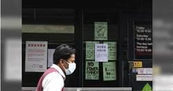 「梨泰院毒王」跑5夜店狂歡!1300名接觸者失聯…當地「禁娛樂場所」