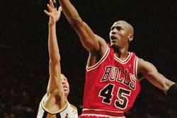 NBA》喬丹穿過3個背號 45號最弱