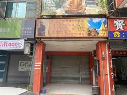 同業競爭引口角 知名佛具店玻璃遭擊裂