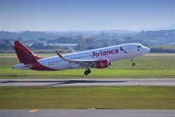 百年最大危機 全球第2悠久航空公司申請破產