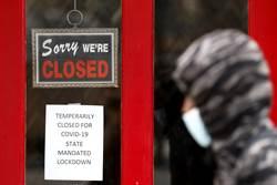 1分鐘看世界》美失業率恐達25% 英女王無限期停止公開活動