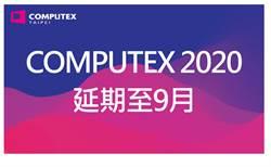 英特爾AMD輝達傳退出COMPUTEX 展覽亮點黯淡