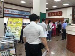 擴大紓困1萬元來了 彰化縣近15萬農漁民受惠