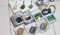 AirPods Pro好朋友》moshi等四大品牌保護殼 優雅可愛兼具