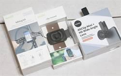 新iPhone SE好朋友》Moshi自行車架與bitplay外接鏡頭 擴充力無限
