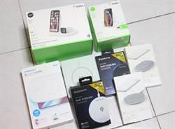 新iPhone SE好朋友》8款無線充電周邊 家用攜帶用都有