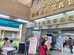 疫情穩定 南投縣10家醫院有條件放寬管制