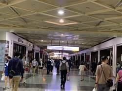 板橋車站百貨突停電