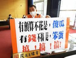 市府被議員影射iBike拿3成  盧秀燕:嗆議員非常不應該