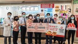 萬「份」感謝!摩斯漢堡送一萬個漢堡給醫護