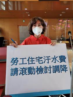 黃馨慧為精密機械園區勞工請命 籲精密勞工住宅調降汙水處理費