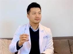 中原大學老師招名威 爭議上課影片曝光