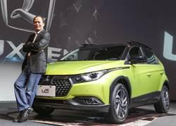 購入LC平台技術 納智捷要做小型電動車