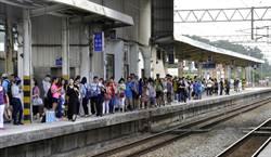 台鐵楊梅區間車傳死傷意外 民眾闖軌道遭撞身亡