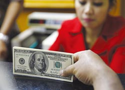 美元新台幣 定存享優利