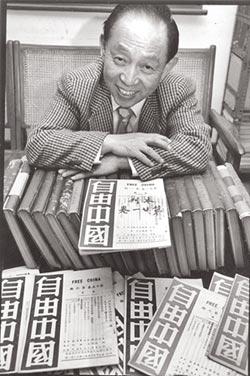 傅正日記出書 記錄台灣民主路