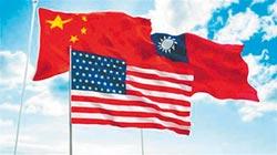 台灣要做棄子還是炮灰?