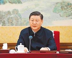 新基建新中國